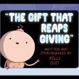 Подарки жнеца - The Gift That Reaps Giving